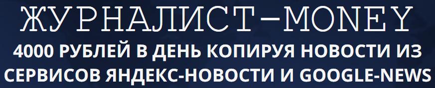 ТВОЙ БИЛЕТ - от 5000 рублей в день, на оформлении билетов в кино, концерты и театры Pv4Gd