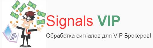 Отзывы Signals VIP Обработка сигналов для VIP Брокеров Sz4QO