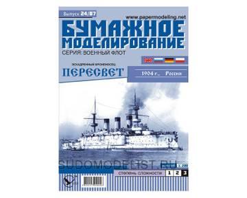 Новости от SudoModelist.ru - Страница 3 J3ENZ