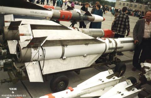 Р-33 - управляемая ракета большой дальности LiJjV