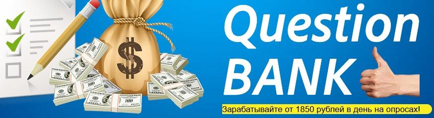 """Ласточка"""", или как новичку с нуля начать зарабатывать от 7000 рублей в день! Uy8c9"""