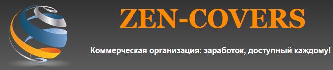 Сервис Global News Posting для заработка от Ирины Крузэ ZUT34