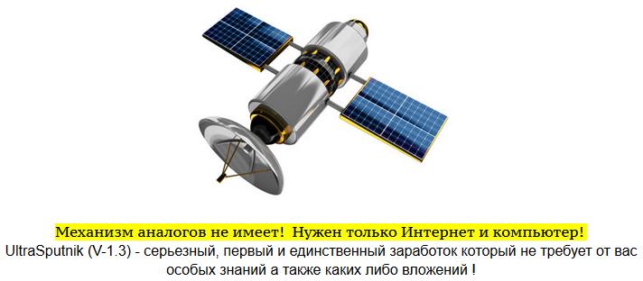90.000 рублей в месяц с помощью генератора дорвеев Doorus 0U1PJ
