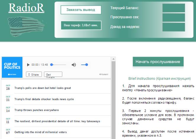 Бизнес Квест - Пошаговая система заработка от 5,000 рублей в день 4wc7d