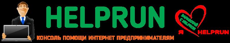 biznez-boom - начнёте получать от 2000-15000 рублей в день 59J2U