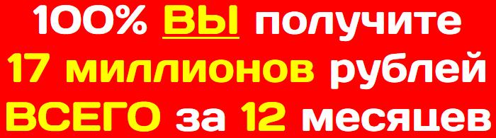 500 рублей каждые 2 часа с помощью автоматической системы! 5v7wi