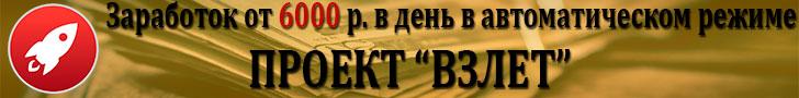 Отзывы Gold Samarski Получи 50 000 рублей от Валентина Самарски 6kvpy