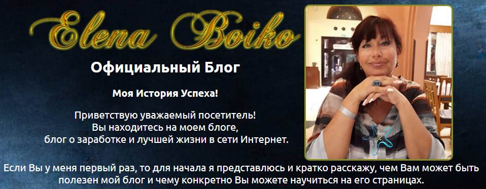 Отзывы Gos Professional european quality Блог Елена Бойко 7GF3V