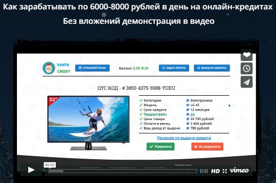 Владелец Дмитрий Авдеев заплатит вам 25000 рублей от Югра Нефтетрейд 82PeC