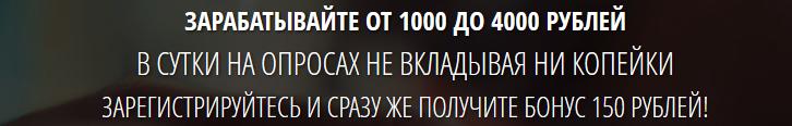 """Ласточка"""", или как новичку с нуля начать зарабатывать от 7000 рублей в день! 8bcC4"""