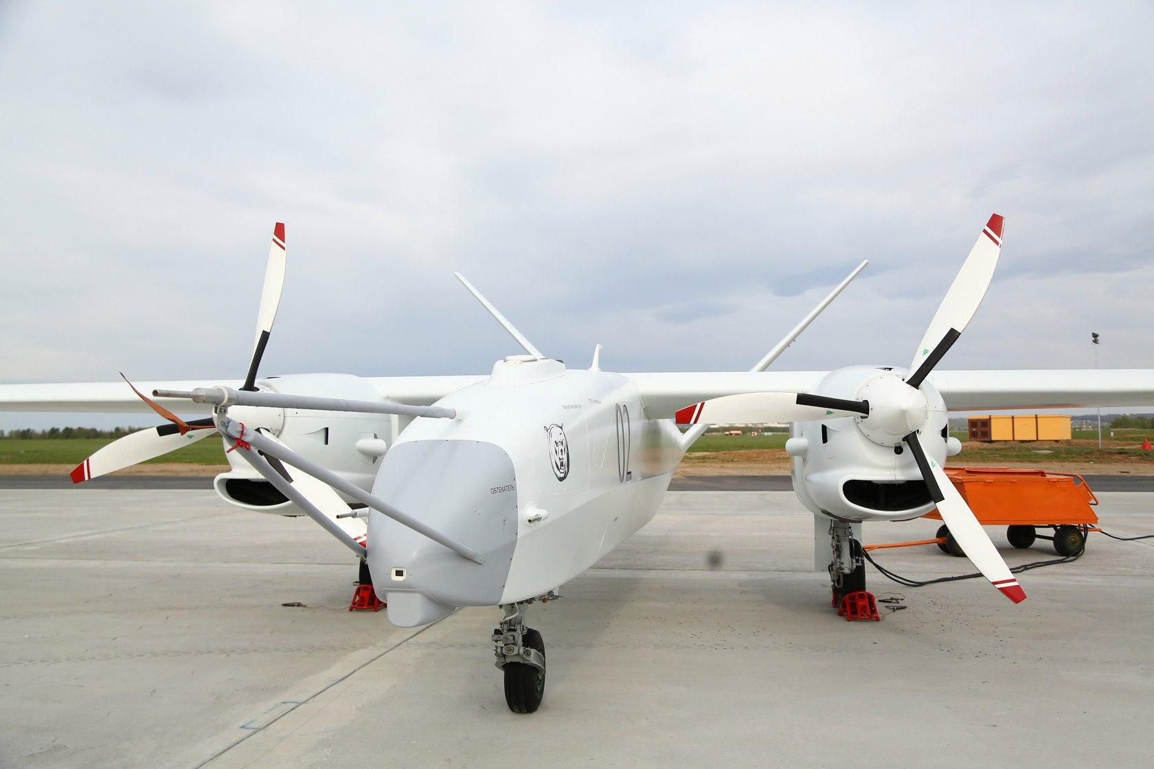 Altius UAV program C0zro