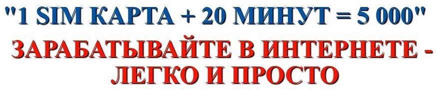 Стратегия FxMax4 PRO Зарабатывайте 30-60% от депозита ежемесячно DR0M8
