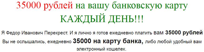 HashBitter заработок $1.75 за расшифровывании хеш-кода M0mBr