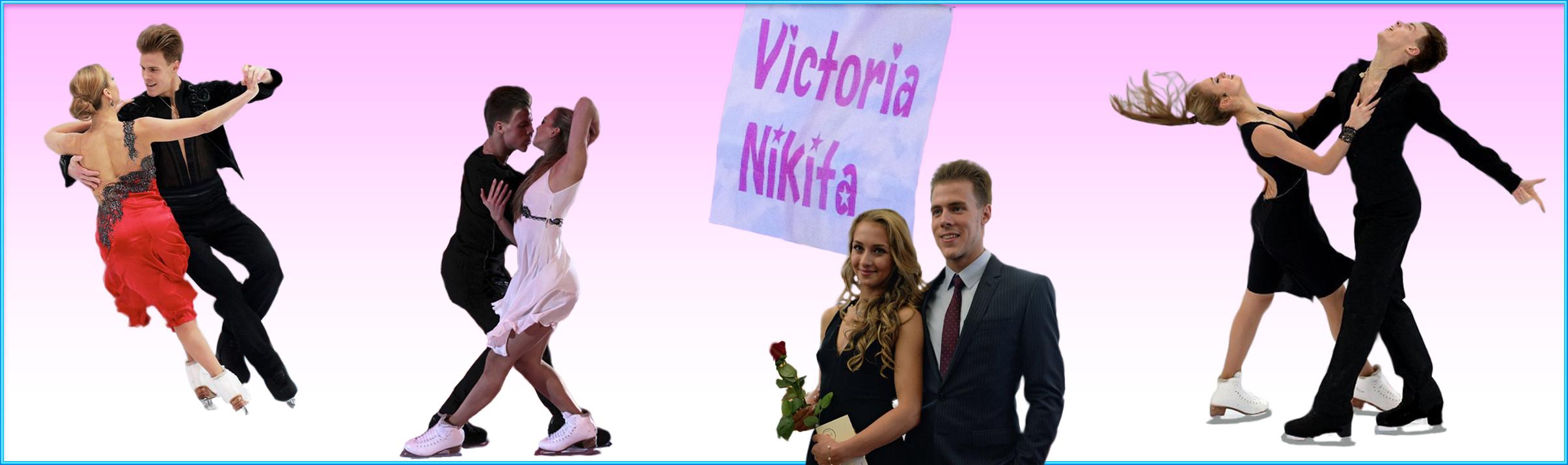 Виктория Синицина - Никита Кацалапов - 2 - Страница 25 Qc05G