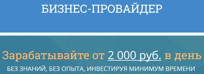 Команда Натальи Петровой научись зарабатывать от 4000 рублей в день QerSU