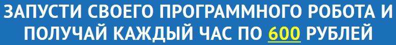 ОптРозБиз - Новейшая Оптово-Розничная платформа заработок 10000 рублей WfleG