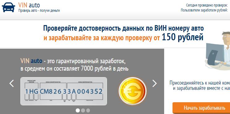 Бизнес Квест - Пошаговая система заработка от 5,000 рублей в день BuX8x