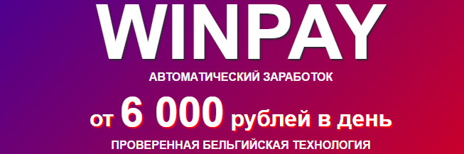 Автозаработок в интернете от 6500 рублей в день Елены Белоусовой KDIBH