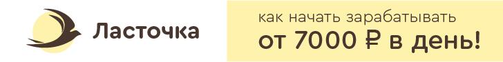 Отзывы Gold Samarski Получи 50 000 рублей от Валентина Самарски KrpFH
