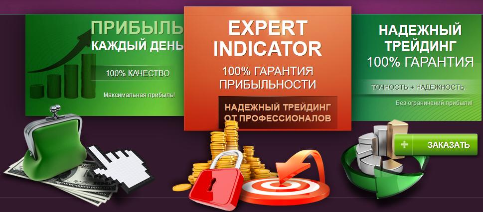 Курс Ваш личный АВИТО-БАНК 9137 рублей в день на подаче объявлений OzbKa