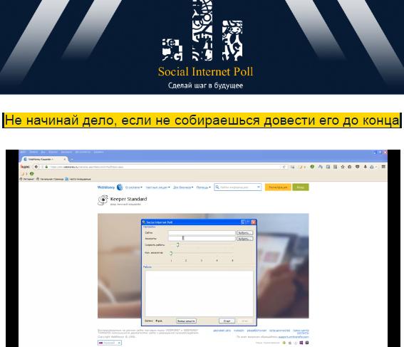 Интернет магазин InterModa набирает сотрудников с выплатами от 6 000 руб RmQGX