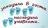 Козы, козлята и козлы)))))) - Страница 5 SJO4C