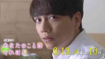 Сериалы японские - 6  - Страница 16 0Z3he