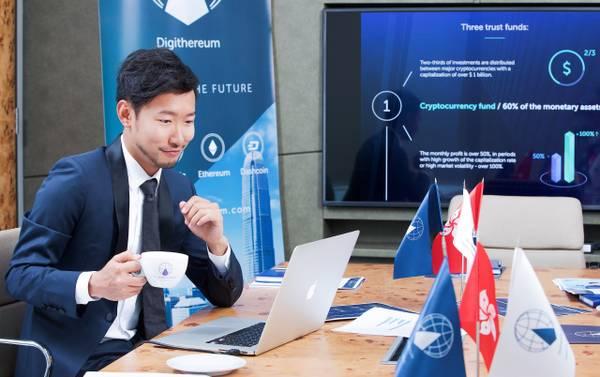 Digithereum Global - Управление криптовалютными активами AOxfu
