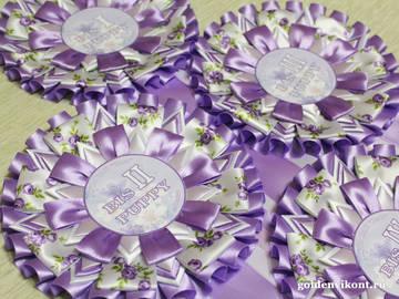 Наградные розетки на заказ - Страница 4 FDmgq