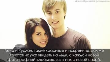 Елена Ильиных-Руслан Жиганшин - Страница 15 MqWg3