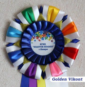 Наградные розетки на заказ от Golden Vikont - Страница 7 SRQ2a