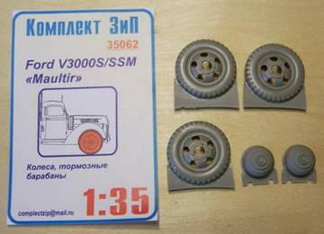 Ford v3000s Maultier Ambulance , ICM 1/35 W1GOe