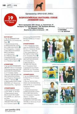 Наградные розетки на заказ - Страница 4 YcqT3