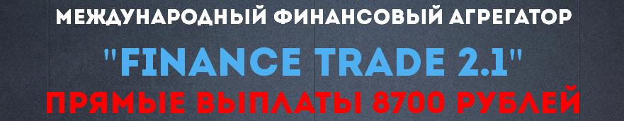 Бизнес-система QIWI-MASTER - до 15000 рублей ежедневно на ваш QIWI V4G7H