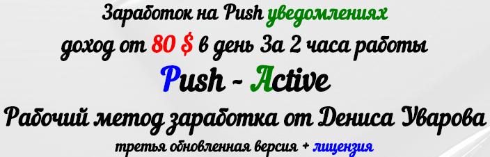 Отзывы Компания Just Order доход от 4500 рублей в день Отзывы VbzAk