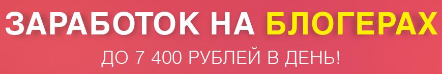 Бизнес-программа Навигатор Успеха. Заработок 100 000 рублей в месяц Y2Vpa