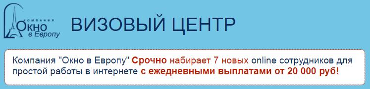 GD-domain заработок от 9 990 рублей в первый день Y5Usi
