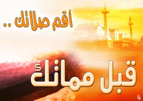 قصــــــة طفـــــــل وصلاته 4
