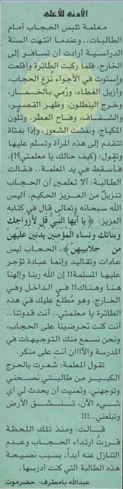 هداية الكبار بسبب الصغار قصص معبرة .. حكايات مؤثرة Hdhaa22
