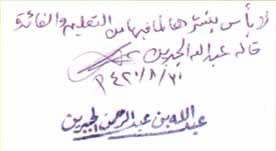 التغسيل والتكفين والجنازة ...اللهم حسن الخاتمة 111111