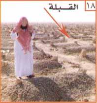 التغسيل والتكفين والجنازة ...اللهم حسن الخاتمة 18