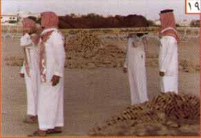 التغسيل والتكفين والجنازة ...اللهم حسن الخاتمة 19