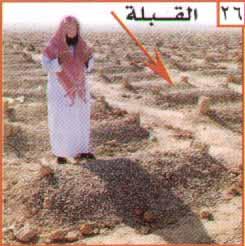 التغسيل والتكفين والجنازة ...اللهم حسن الخاتمة 26