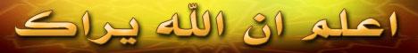 برامج اسلامية للموبايل 001
