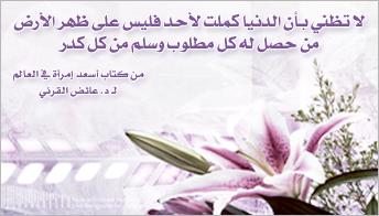 توقيعات وصور وبنرات وفواصل نصائح اسلامية متحركة  123