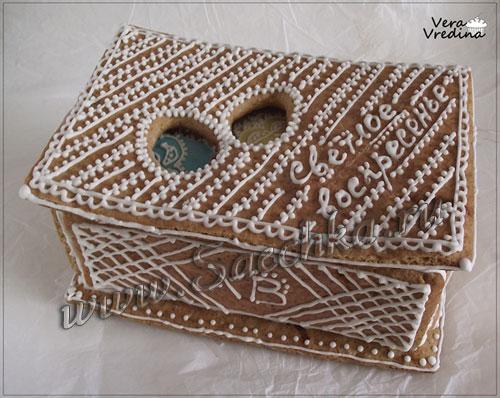 Праздничный стол - Страница 3 Pryanichnye_yaytsa_na_pashu5