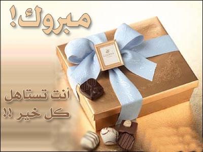 منتدى جديد منتدى بنات الجزائر 62_1215682092