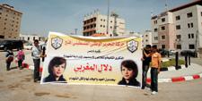 > أخبار فلسطين Dalal1232010