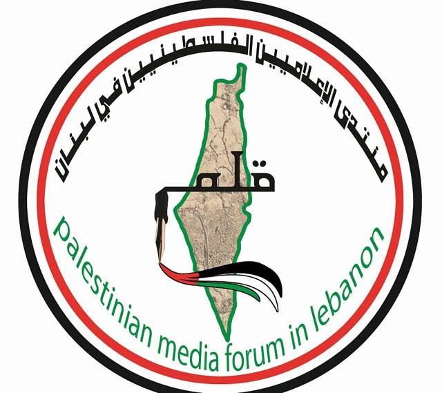 > أخبار فلسطين P33al640