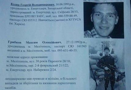 Зрадники та сепаратисти України м. Запоріжжя 36